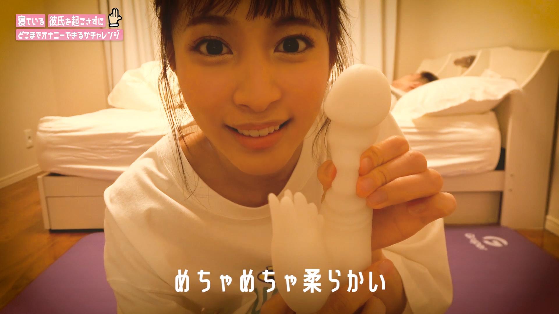 逢見リカ[日本のバイブ] 白バイブを紹介